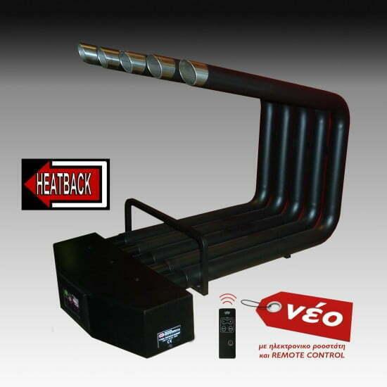 HEATBACK HB 3 R 3D